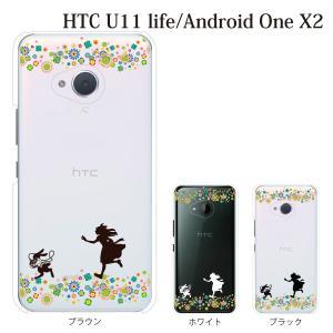 スマホケース HTC u11 Life ケース おしゃれ かわいい うさぎ アリス simフリースマホ カバー kintsu