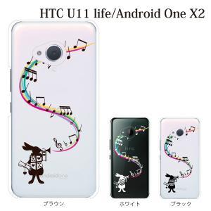 スマホケース HTC u11 Life ケース おしゃれ かわいい うさぎ 動物 simフリースマホ カバー kintsu
