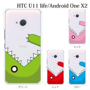 スマホケース HTC u11 Life ケース おしゃれ かわいい おもしろ 怪獣 simフリースマホ カバー kintsu