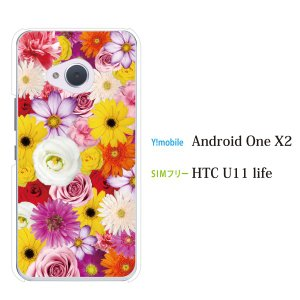 スマホケース HTC u11 Life ケース おしゃれ かわいい 花柄 simフリースマホ カバー