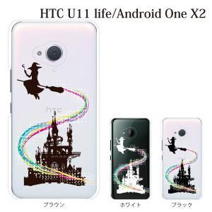スマホケース HTC u11 Life ケース おしゃれ かわいい シンデレラ 城 simフリースマホ カバー kintsu