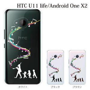 スマホケース HTC u11 Life ケース おしゃれ かわいい ハーメルンの笛吹き simフリースマホ カバー kintsu
