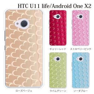 スマホケース HTC u11 Life ケース おしゃれ かわいい ハート ストライプ simフリースマホ カバー|kintsu