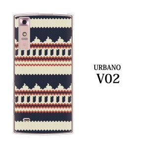 URBANO V02 ケース カバー スマホケース スマホカバー ニット風 デザイン TYPE1|kintsu