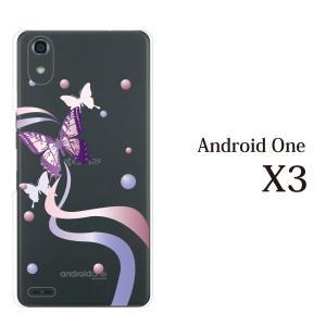 スマホケース ワイモバイルスマホカバー アンドロイドワンx3 ハードケース androidone 優雅に舞う蝶々|kintsu