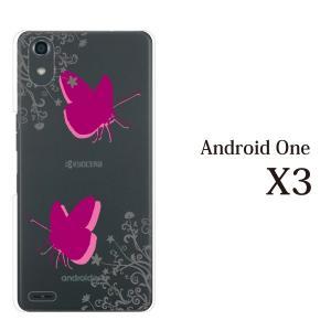 スマホケース ワイモバイルスマホカバー アンドロイドワンx3 ハードケース androidone 羽ばたく2匹の蝶々(クリア)|kintsu