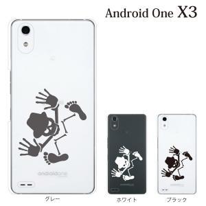 スマホケース ワイモバイルスマホカバー アンドロイドワンx3 ハードケース androidone スカルハット(クリア)|kintsu