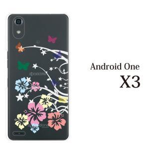 スマホケース ワイモバイルスマホカバー アンドロイドワンx3 ハードケース androidone 可愛い蝶々が舞うハイビスカス(クリア)|kintsu