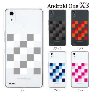 スマホケース ワイモバイルスマホカバー アンドロイドワンx3 ハードケース androidone チェック 市松模様 ブロック|kintsu