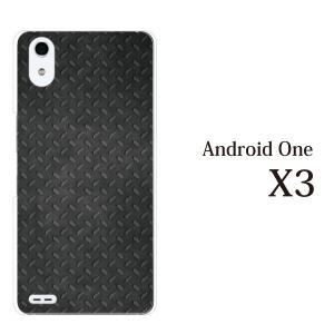 スマホケース ワイモバイルスマホカバー アンドロイドワンx3 ハードケース androidone ブラック メタル 鉄風|kintsu