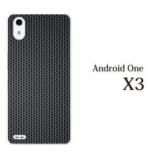 スマホケース ワイモバイルスマホカバー アンドロイドワンx3 ハードケース androidone ブラック メタル 鉄の格子模様|kintsu