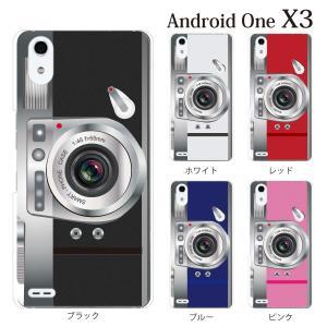 スマホケース ワイモバイルスマホカバー アンドロイドワンx3 ハードケース androidone カメラ CAMERA|kintsu