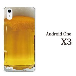 スマホケース ワイモバイルスマホカバー アンドロイドワンx3 ハードケース androidone ビール TYPE01|kintsu