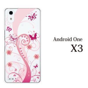 スマホケース ワイモバイルスマホカバー アンドロイドワンx3 ハードケース androidone ピンキッシュ・バタフライ 蝶々|kintsu