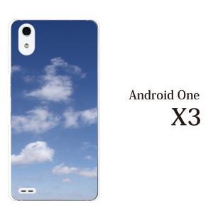 スマホケース ワイモバイルスマホカバー アンドロイドワンx3 ハードケース androidone スカイ 空|kintsu
