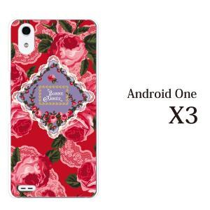 スマホケース ワイモバイルスマホカバー アンドロイドワンx3 ハードケース androidone ローズフラワー 薔薇 BONNE ANNEF/|kintsu