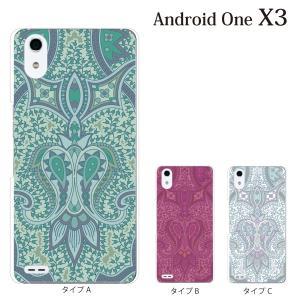 スマホケース ワイモバイルスマホカバー アンドロイドワンx3 ハードケース androidone ペイズリー TYPE3|kintsu