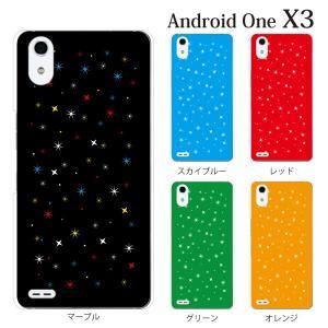 スマホケース ワイモバイルスマホカバー アンドロイドワンx3 ハードケース androidone Night sky(夜空) マルチ|kintsu