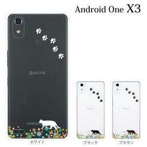 スマホケース ワイモバイルスマホカバー アンドロイドワンx3 ハードケース androidone お花畑を歩くかわいい猫 クリア|kintsu