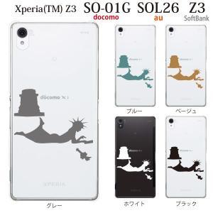 Xperia Z3 SO01G ケース おもしろ カバー/マリアンヌ 自由になりすぎる女神 クリア for XperiaZ3 SO-01G SOL26 401SO エクスペリア so01g|kintsu