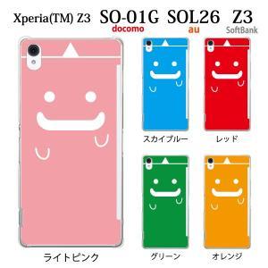 Xperia Z3 ケース カバー / おばけ for XperiaZ3 SO-01G SOL26 401SO (エクスペリア/Z3/共通/スマホケース)|kintsu