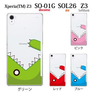 Xperia Z3 ケース カバー / 怪獣がまるかじり for XperiaZ3 SO-01G SOL26 401SO (エクスペリア/Z3/共通/スマホケース)|kintsu