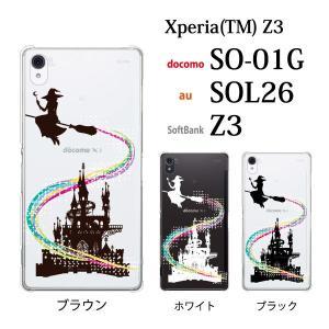 Xperia Z3 ケース カバー / 魔女とシンデレラ城 for XperiaZ3 SO-01G SOL26 401SO (エクスペリア/Z3/共通/スマホケース)|kintsu