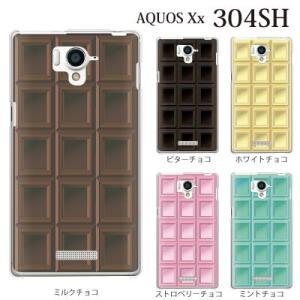 ■対応機種 SoftBank ソフトバンクの AQUOS Xx 304SH 専用のクリアカバー ハー...
