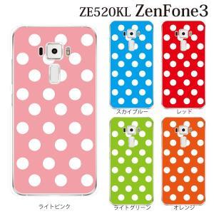スマホケース ZenFone3 日本発売モデル ZE520KL 5.2インチ ケース カバー ホワイト ドット柄 水玉 TYPE3|kintsu