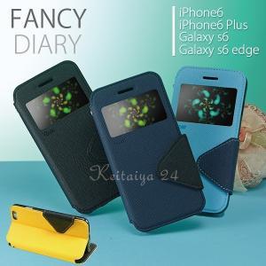 iPhone6s ケース 手帳型ケース 窓付き iPhone 6s 6 plud Galaxy S6 /  Fancy Diary Case|kintsu