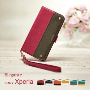 スマホケース 手帳型 Xperia Ace XZ3 XZ2 XZ1 アンドロイド 携帯ケース エクスペリアXZ1 おしゃれ スマホカバー|kintsu