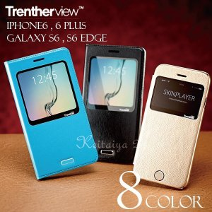 iPhone6s ケース 窓付き iPhone6s Plus GalaxyS6 / Trenther view Case フリップ ケース / ハーフ ミラー ディスプレイ|kintsu