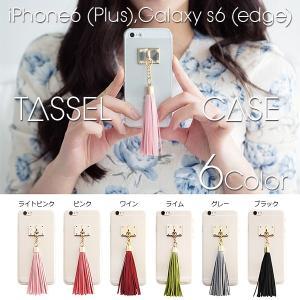 iPhone6 ケース iPhone6 Plus Galaxy S6,S6 Edge タッセル ケー...