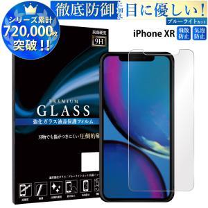 ◆対応機種:アイフォン xr ・docomo ドコモ/ au エーユー / SoftBank ソフト...