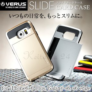 iPhone6s iPhone 6s Plus Galaxy S6,S6 Edge 強力ハードケース カバー card case SC-04G,SCV31/GALAXY S6 SC-05G|kintsu