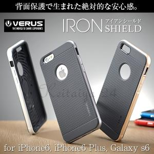 iPhone6s iPhone 6s Plus Galaxy S6 バンパー ケース カバー iron case アルミバンパーより強いアイアンバンパー GALAXY S6 SC-05G ケース|kintsu