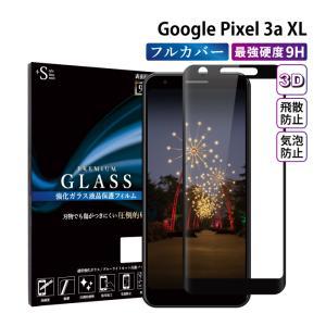 Google Pixel 3a XL フィルム ガラスフィルム 保護フィルム 全面保護 クリア 液晶保護フィルム  グーグルピクセル スマホフィルム|kintsu