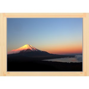 富士山  Mt FUJI   世界遺産    0031  A2 size