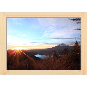富士山  Mt FUJI   世界遺産    0032  A2 size