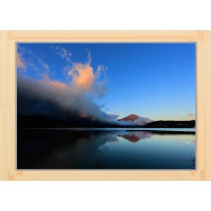 富士山  Mt FUJI   世界遺産    0034  A2 size