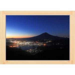 富士山  Mt FUJI   世界遺産    0039  A2 size