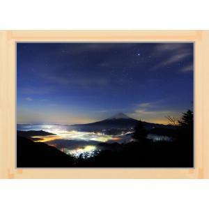 富士山  Mt FUJI   世界遺産    0073  A2 size
