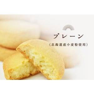 選べる 3000円セット|kiqchi|02
