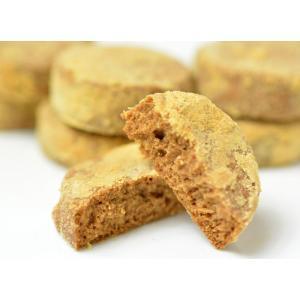 きなこクッキー 12枚入り|kiqchi