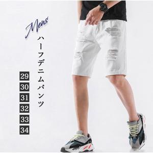 ボトム ハーフパンツ メンズ ハーフデニムパンツ ハーフデニム ダメージ加工 膝丈 メンズパンツ ハーフメンズパンツ サイズ豊富 おしゃれ かっこいい|kira-bsmile
