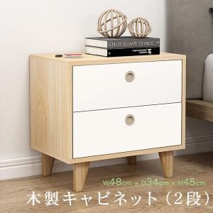 キャビネット 木製キャビネット サイドテーブル 木製 チェスト 北欧 白 棚 おしゃれ ナイトテーブル インテリア 収納 ベッドサイドテーブル|kira-bsmile