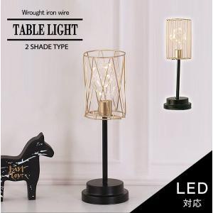 テーブルライト 卓上照明 スタンドランプ ベッドルームランプ デスクライト 北欧風 おしゃれ 間接照明 インテリア照明|kira-bsmile