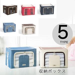 収納ボックス 衣類収納ボックス 収納ケース タオル 衣類 ぬいぐるみ 収納 折りたたみ式 ファスナー 衣替え シンプル 使いやすい 収納グッズ|kira-bsmile
