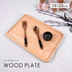 おぼん トレー プレート マルチプレート 木製 木のおぼん 木のトレー カフェトレー オシャレ ナチュラル シンプル ウッドトレー 木製トレイ|kira-bsmile