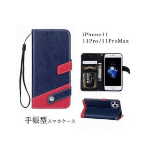 iPhoneケース iPhoneカバー ケース カバー 手帳型ケース 手帳型 スタンド機能 機能性抜群 ストラップホール カード収納ポケット付き|kira-bsmile